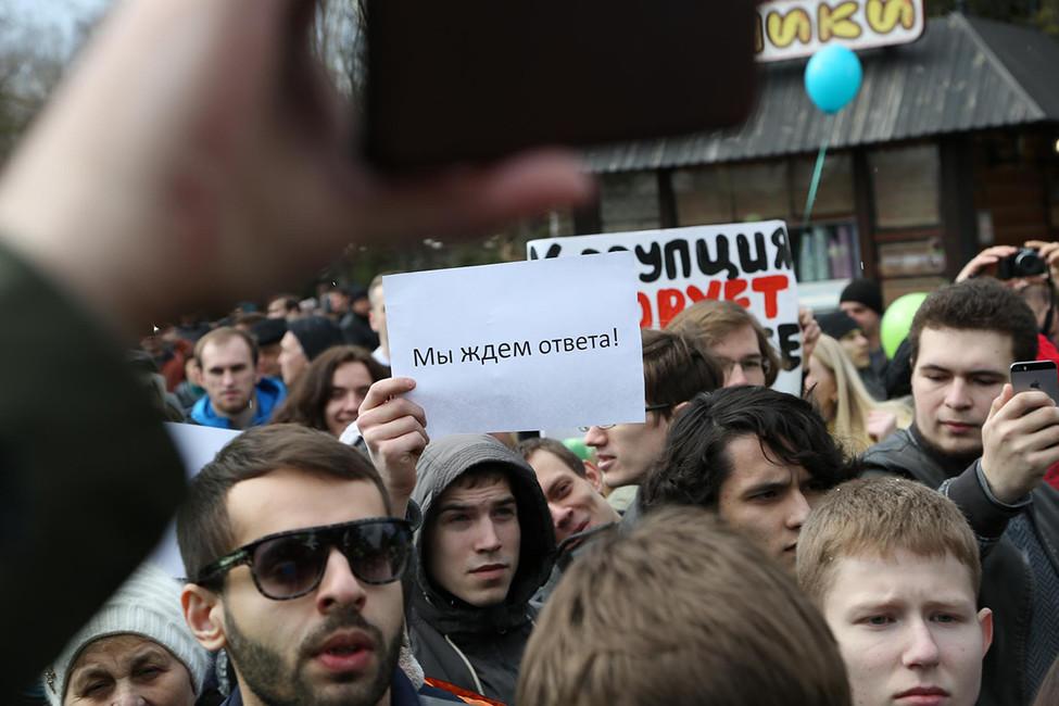 Антикоррупционный митинг вБелгороде, 26марта 2017. Фото: Антон Вергун/ Fonar.tv