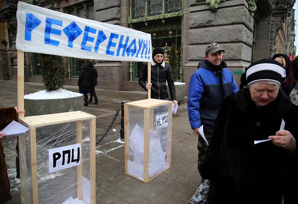Санкт-Петербург. Избирательное право голоса: православным активистам неинтересно мнение горожан