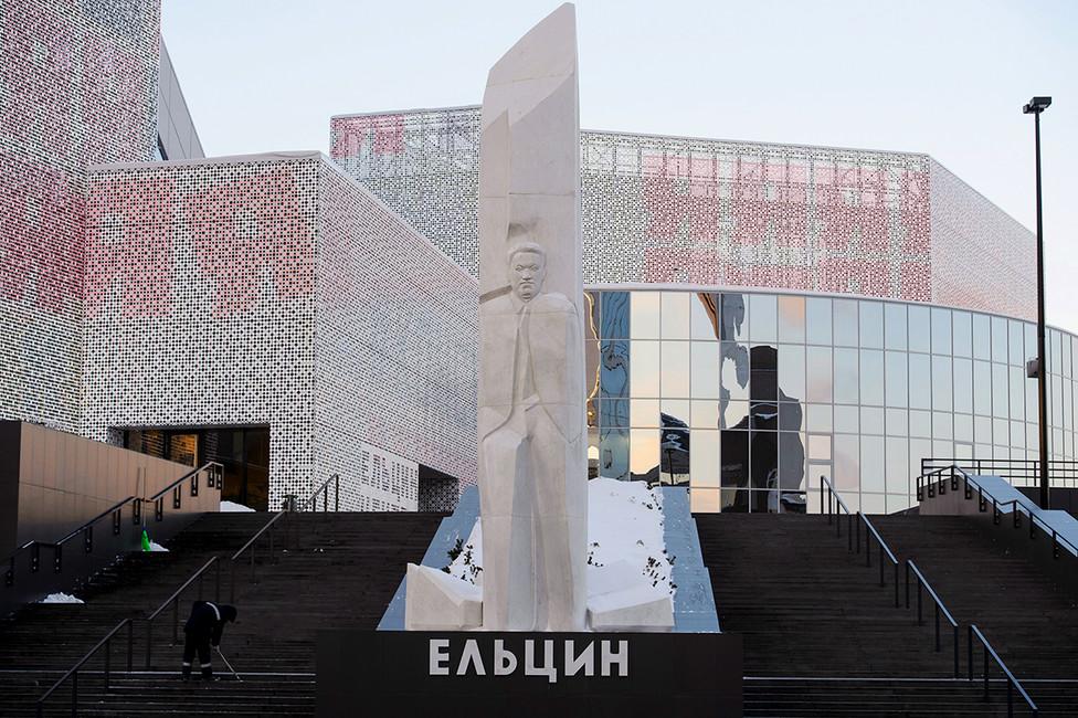 Здание «Ельцин Центра». Фото: Владислав Белогруд/ Интерпресс/ ТАСС