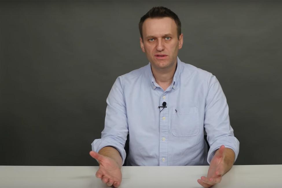 Навальный назначил дату новой акции против коррупции