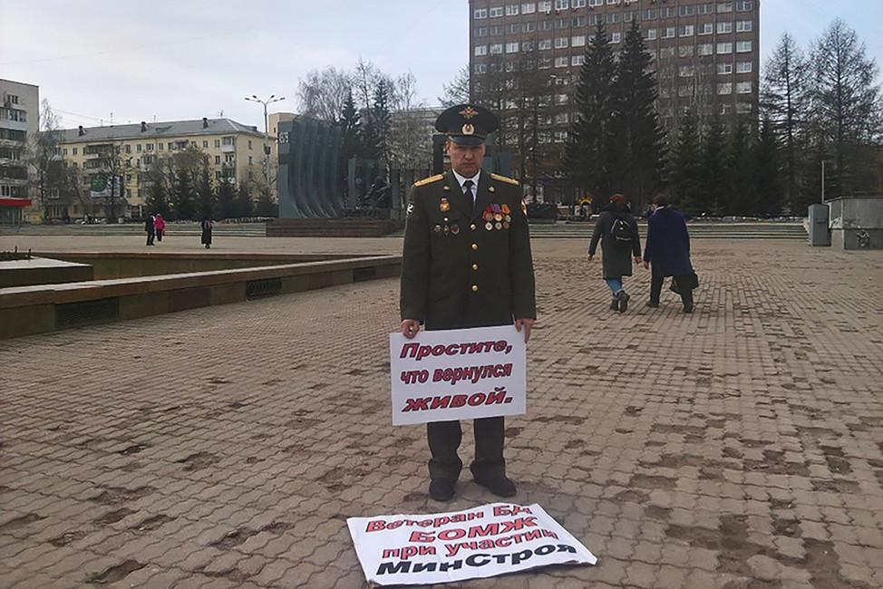 Одиночный пикет Вячеслава Чернова. Фото: Сергей Демин/ URA.RU