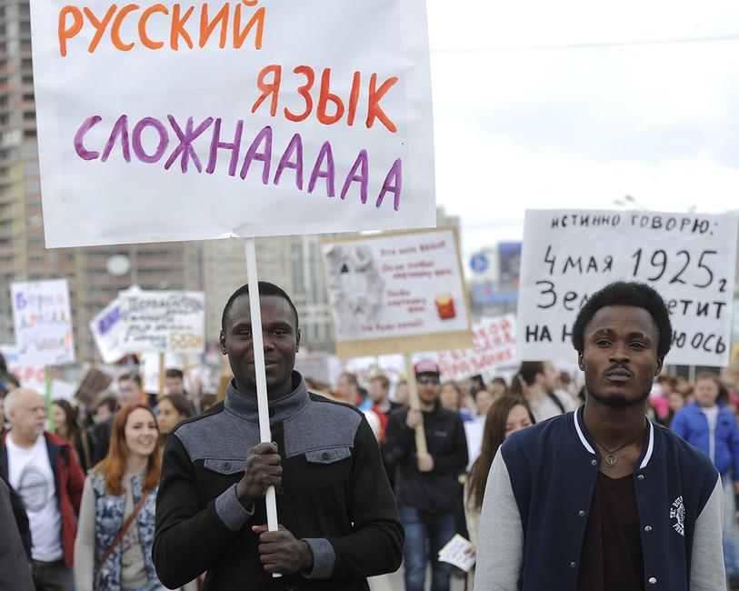 Участники первомайской «Монстрации», 2016год. Фото: Кирилл Кухмарь/ ТАСС