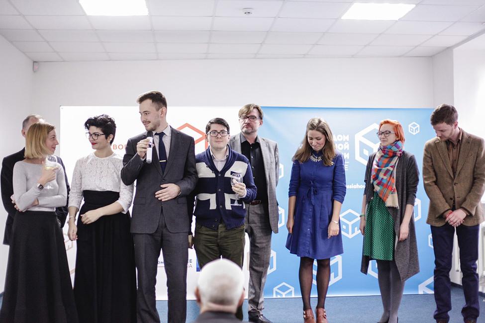 Открытие «Дома свободной России». Фото: пресс-служба проекта
