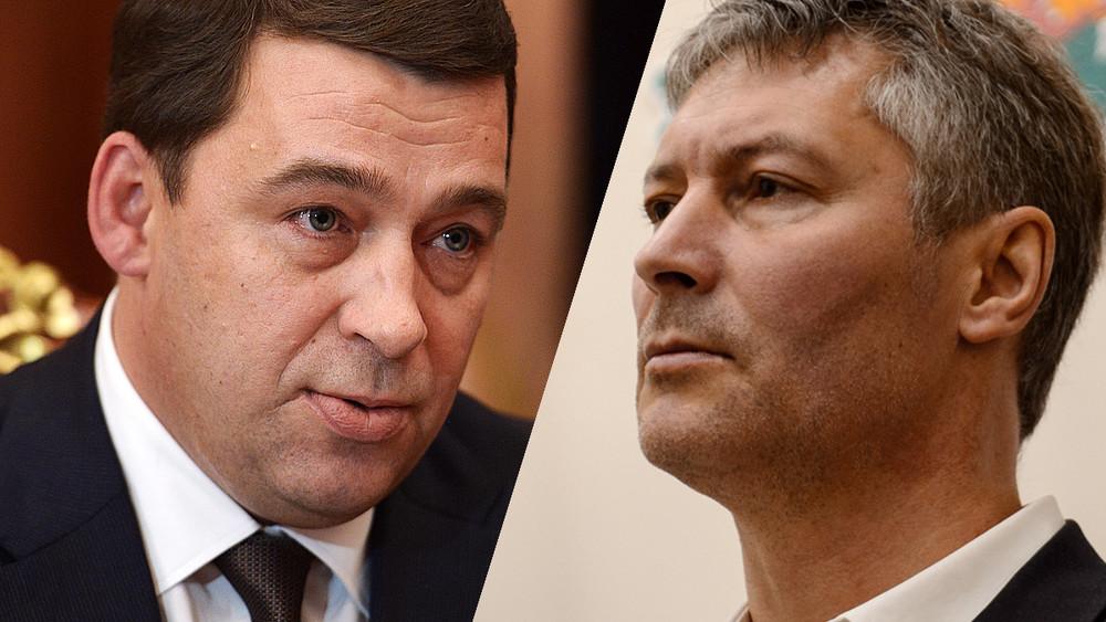Куйвашев vsРойзман. ВСвердловской области начинается борьба закресло губернатора