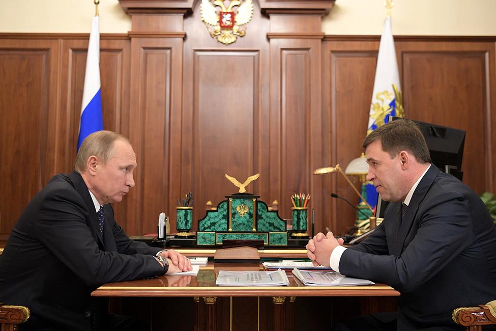 Владимир Путин иЕвгений Куйвашев. Фото: Алексей Дружинин/ ТАСС