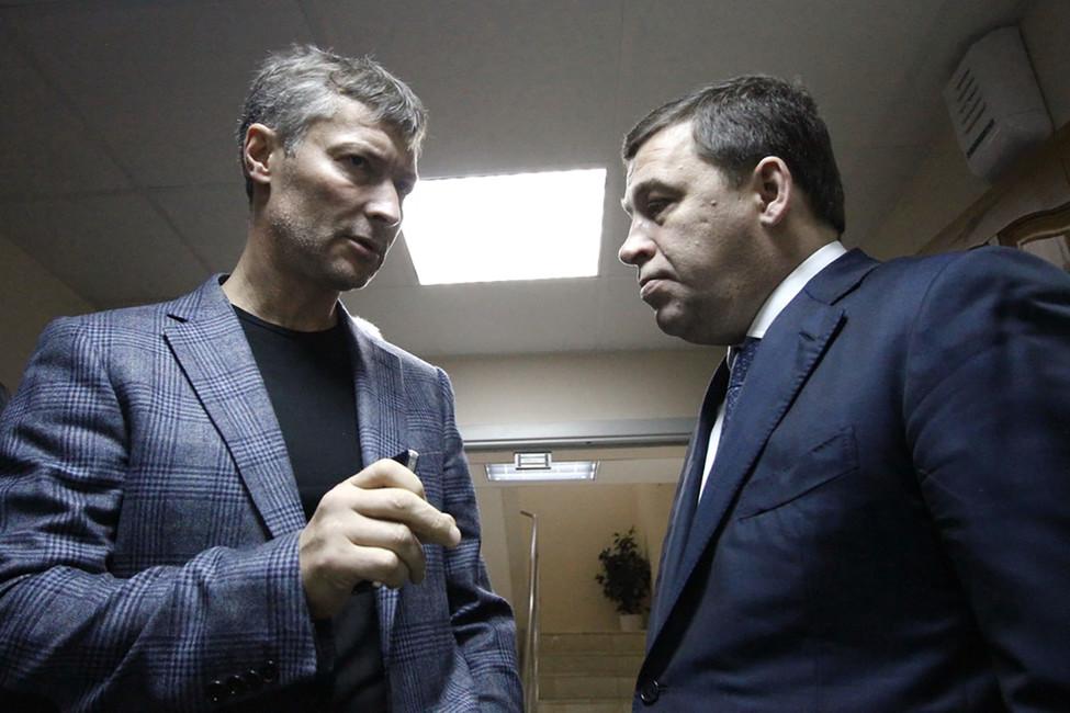 Евгений Ройзман иЕвгений Куйвашев. Фото: club-rf.ru