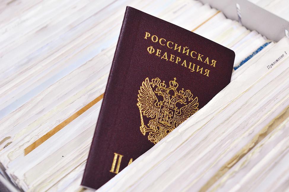 Елена Лукьянова: «Серые схемы для лишения гражданства вобход Конституции некрасят страну»