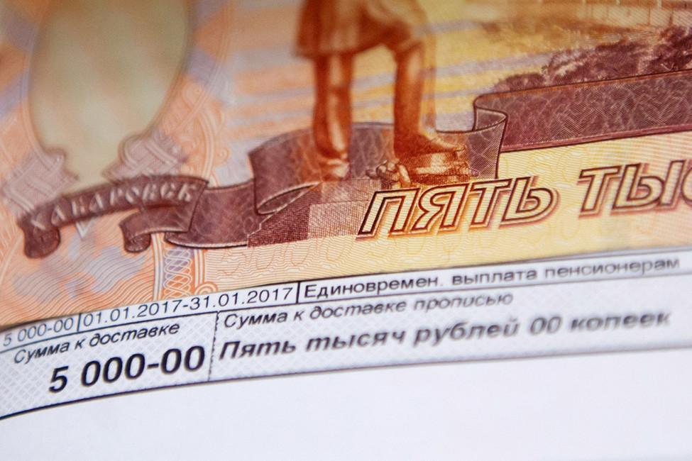 Томский пенсионер отправил Медведеву 60рублей своей прибавки кпенсии