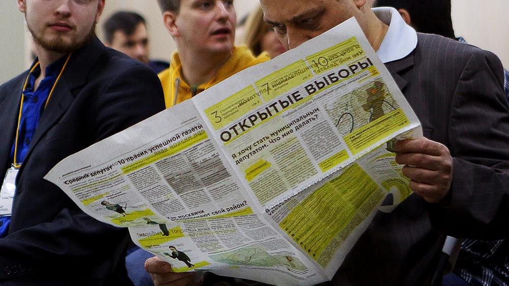 Наука побеждать: «Открытая Россия» провела форум кандидатов вмуниципальные депутаты