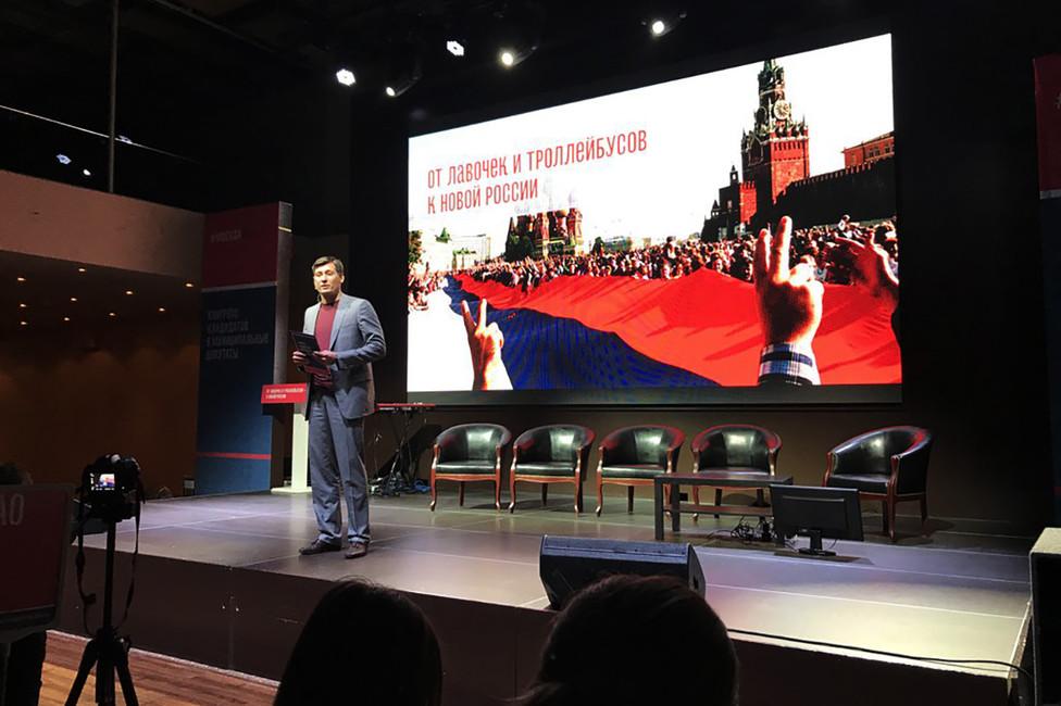 Дмитрий Гудков вовремя выступления наконгрессе кандидатов вмуниципальные депутаты. Фото: @DarkVasyaK