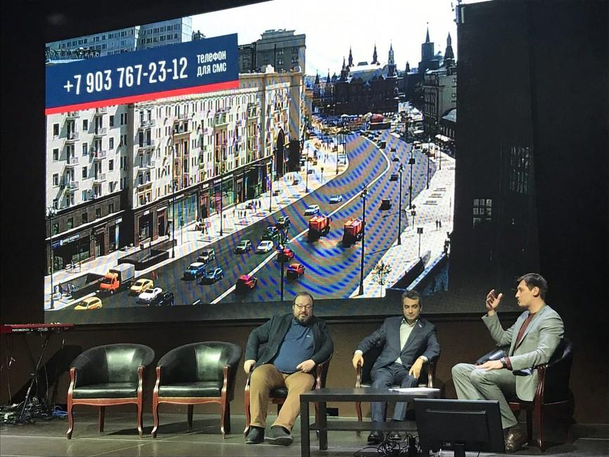 Станислав Белковский, Лев Шлосберг иДмитрий Гудков (слева направо). Фото: @DarkVasyaK