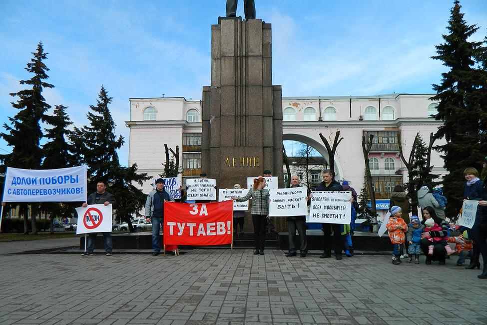 <p>В&nbsp;Ярославле Путина встретили акцией протеста</p>