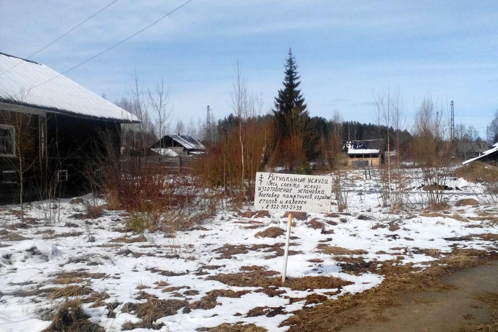 Кировские власти намерены заняться утилизацией химоружия. Местные жители: «Они здесь решили устроить общий могильник!»