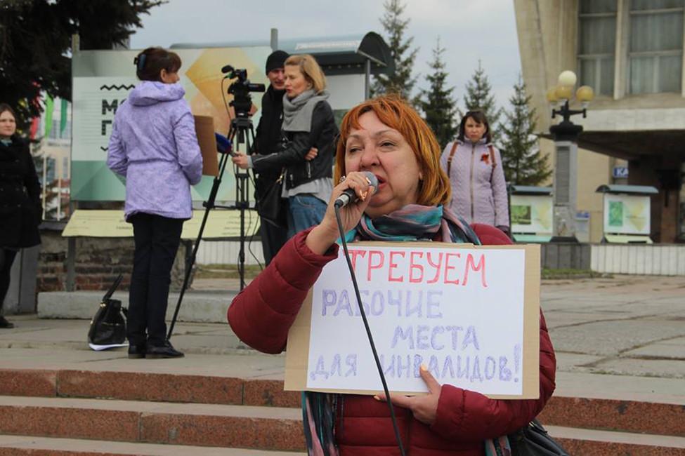 Фото : Наталья Яковлева