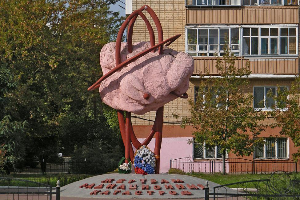 ВОрле чернобыльцы просят заменить посвященный им«памятник печени»