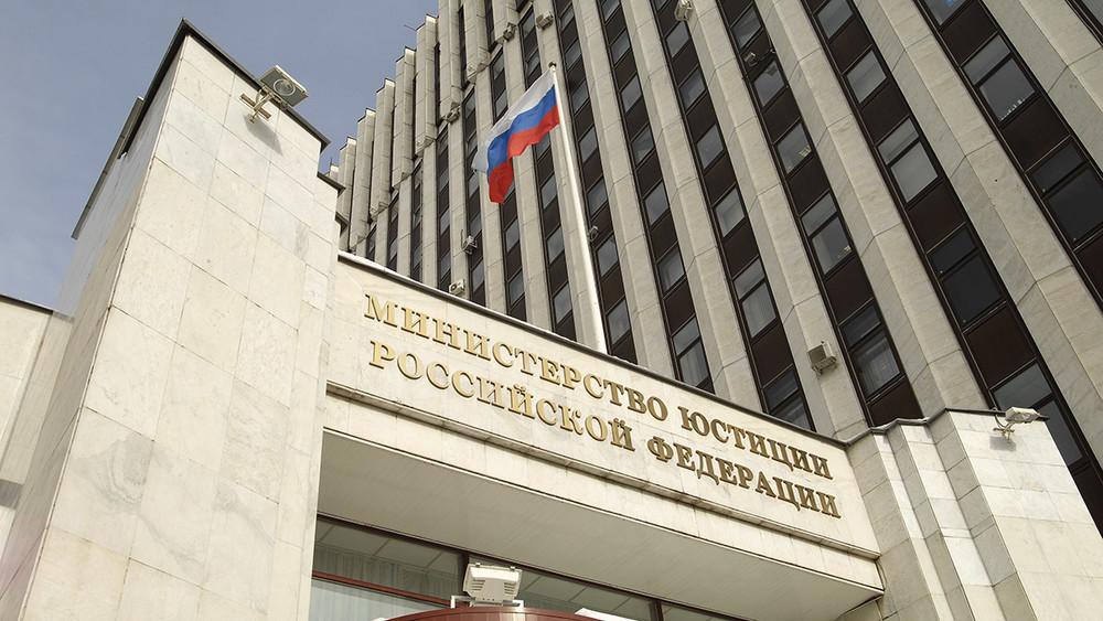 Минюст внес организацию Otkrytaya Rossia вперечень нежелательных