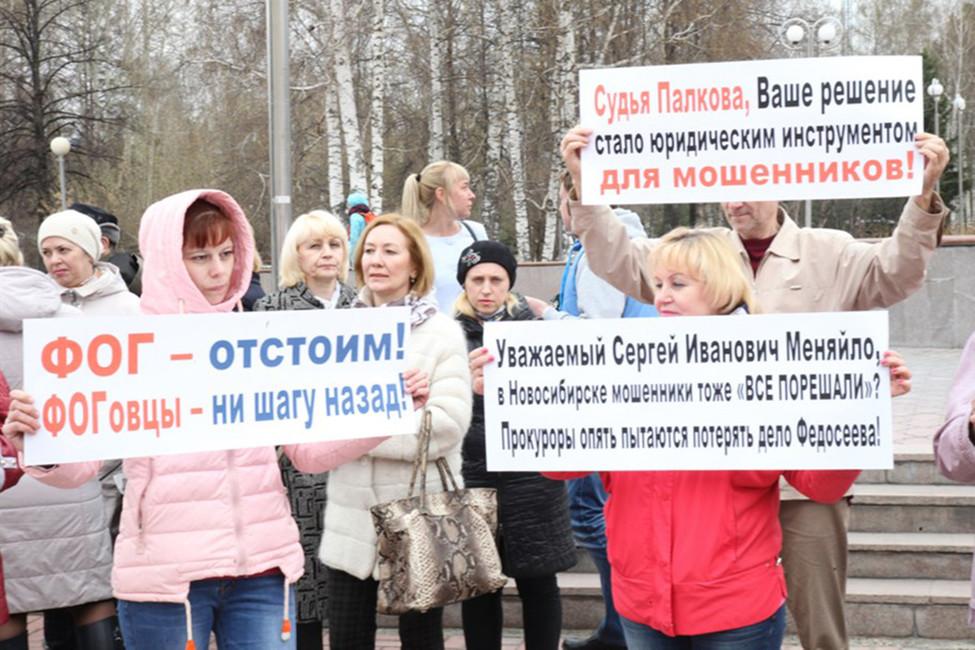 ВТомске началась голодовка против произвола местных чиновников