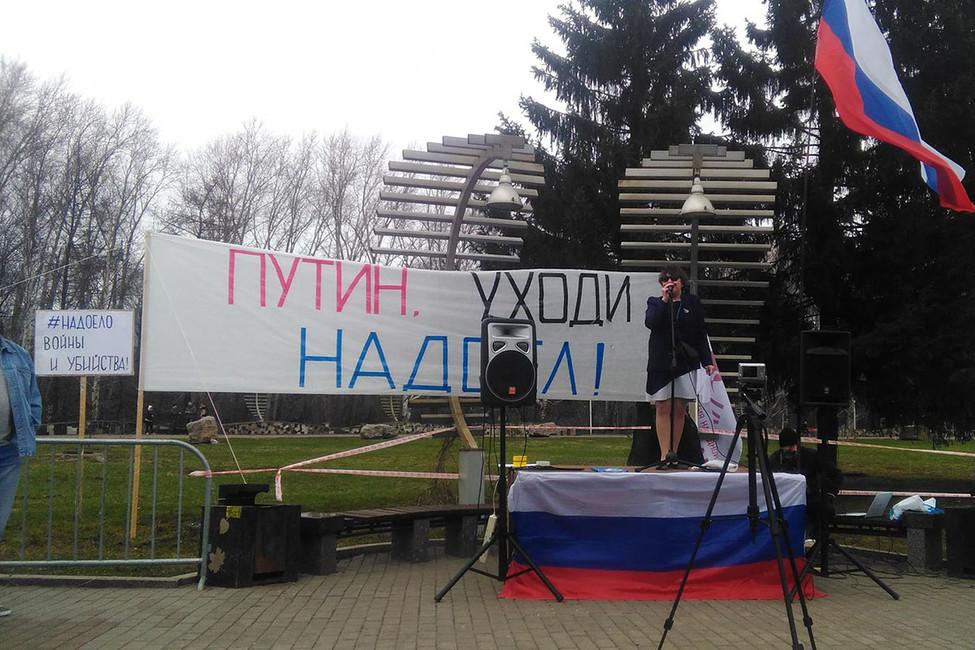 Фото: Полина Малаева