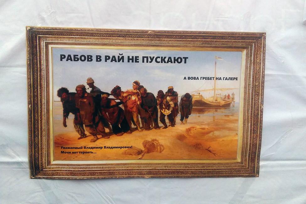 Запертые школьники изадержания: вПерми прошел митинг «Надоел»