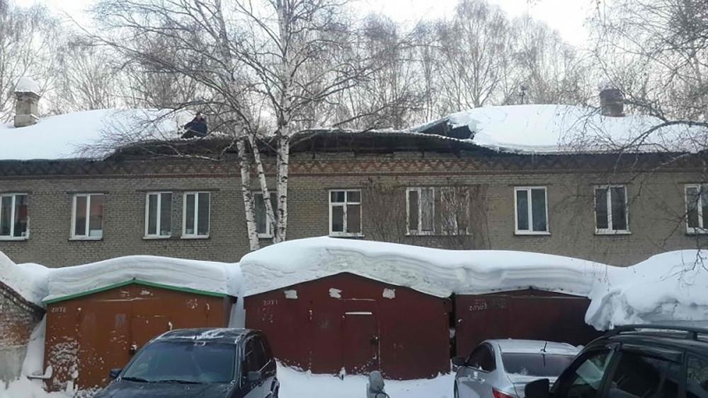 Дом поадресу Сибирская, 101А. Фото: tv2.today