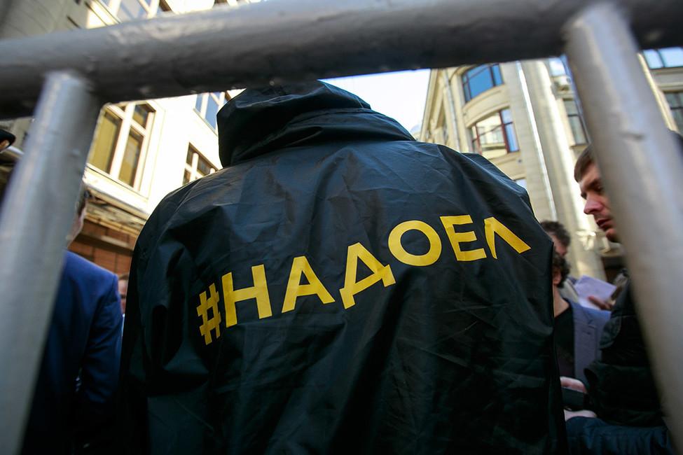 НаМарию Баронову составили протокол занарушение порядка проведения публичных мероприятий