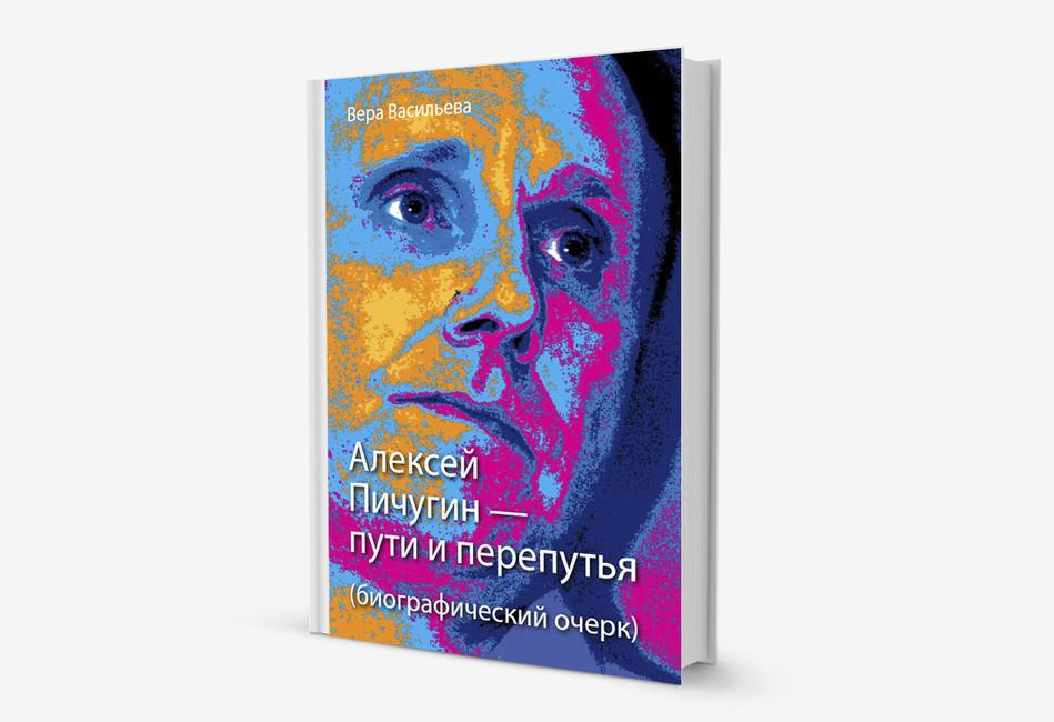 Автор рисунка Анастасия Збуцкая