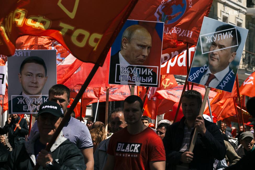 Губернатор Приморья потребовал наказать участников первомайской акции заплакаты снадписью «Жулик»