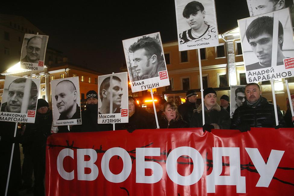 Пикет вподдержку «узников Болотного дела» вМоскве. Фото: Сергей Фадеичев/ ТАСС