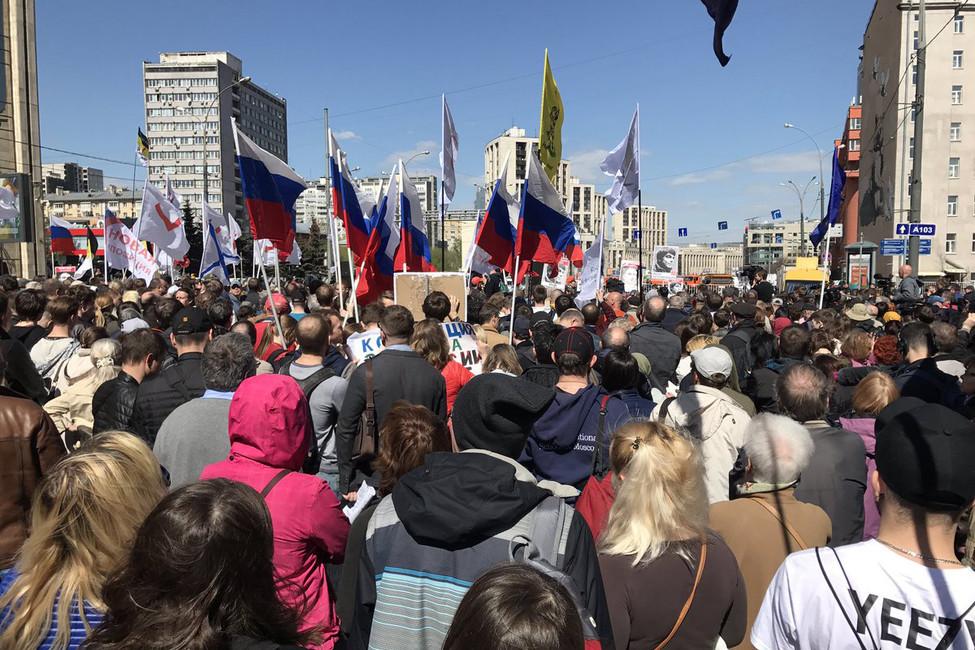 Митинг «заРоссию против произвола ирепрессий». Фото: @martin_camera