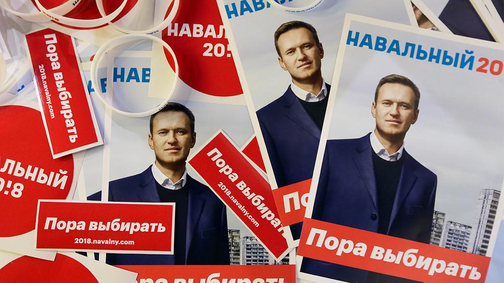 Волгоград. Команду Навального выселяют изпредвыборного штаба
