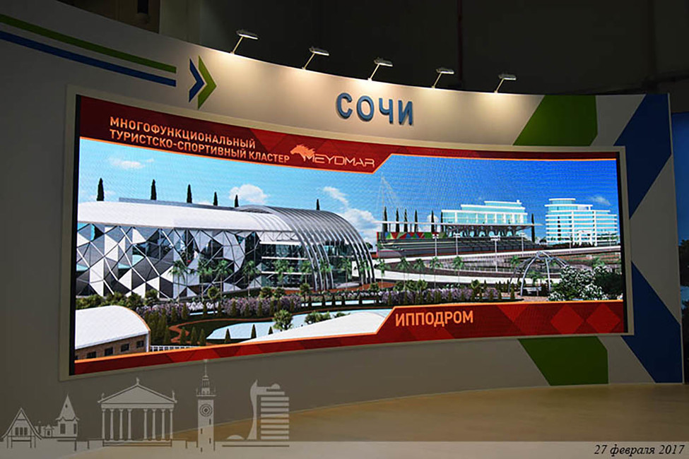 Презентация проекта многофункционального туристско спортивного комплекса намеждународном инвестиционном форуме вСочи. Фото: arch-sochi.ru