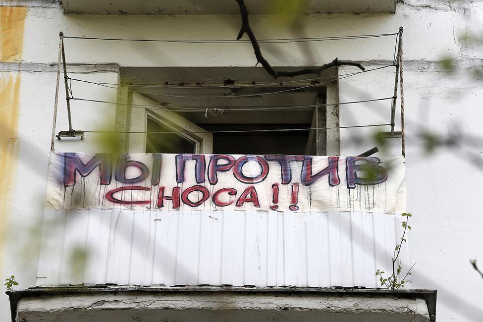 «Нас могут спасти недепутаты, атолько выход намитинг»: Екатерина Винокурова— опоправках кзакону о«реновации»