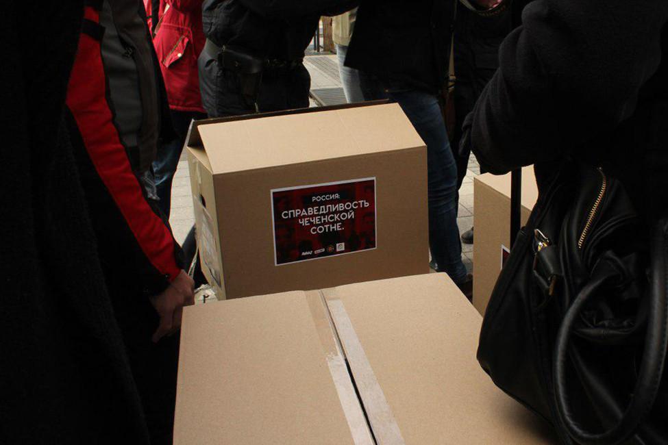 Коробки подписей стребованием расследовать притеснения геев вЧечне кприемной Генпрокуратуры. Фото: Наталья Коротоножкина