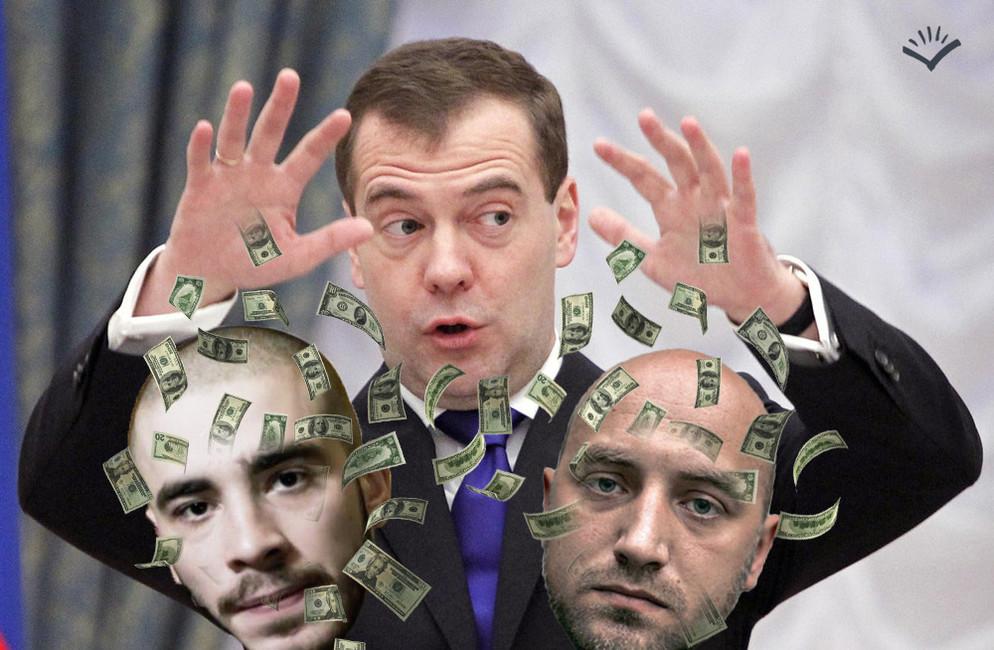 Иллюстрация: Открытая Россия