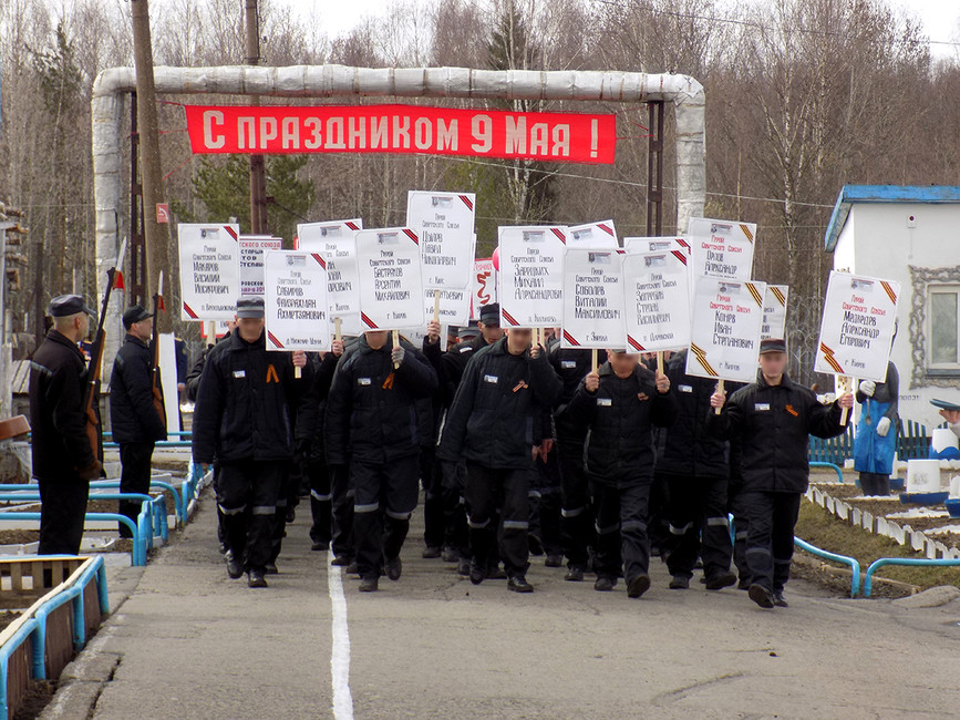 Фото: Пресс-служба УФСИН России поКировской области