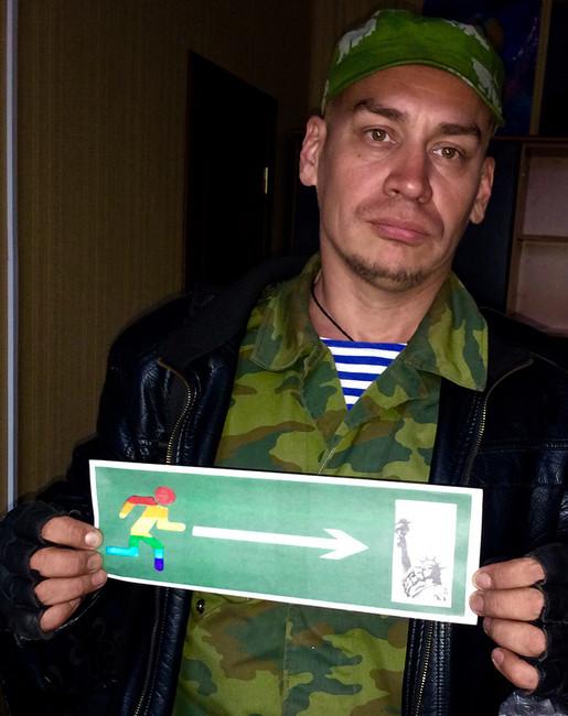 Тимур Булатов. Фото: личная страница Вконтакте