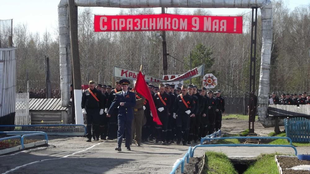 Кировское УФСИН удалило упоминание о«добровольной голодовке» заключенных наДень Победы