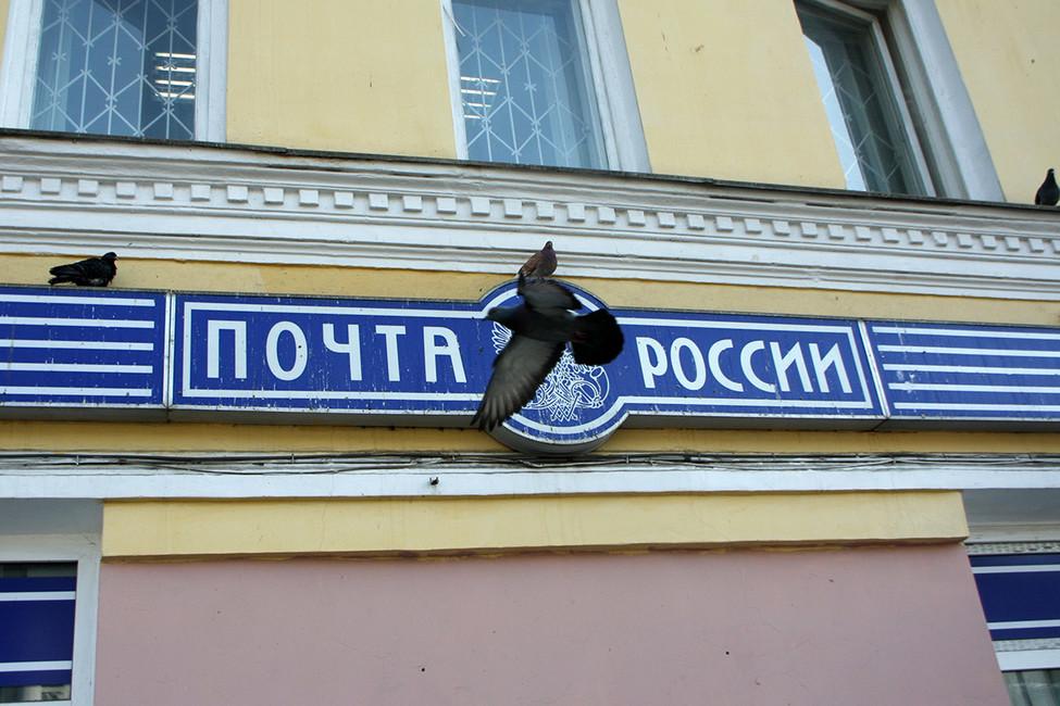 «Междусобойчик госкомпаний»: эксперт озакупке «Почтой России» отечественных смартфонов