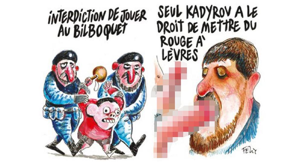 Charlie Hebdo опубликовал карикатуры начеченских геев иРамзана Кадырова