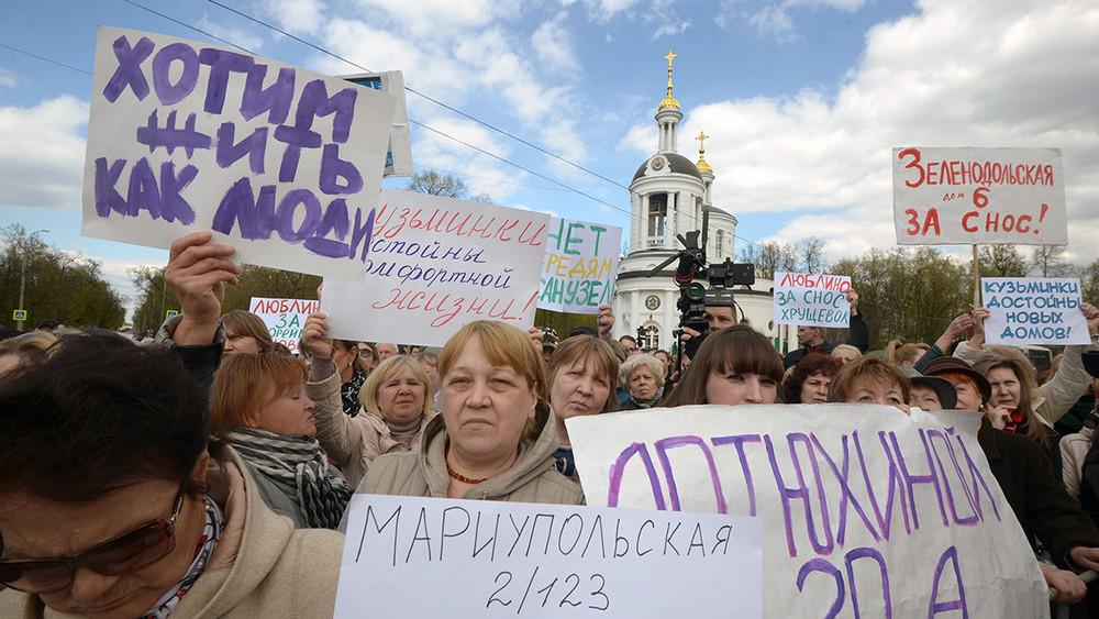 ВМоскве прошел митинг сторонников сноса своих домов