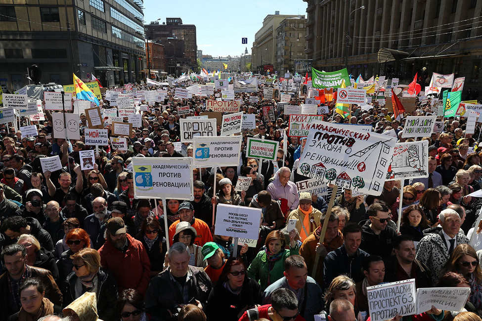 Митинг против «сноса Москвы». Запись прямой трансляции