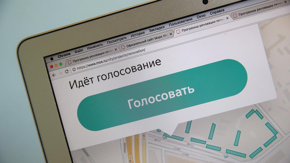 Московские власти: в60районах столицы ниодин житель непроголосовал против сноса пятиэтажек