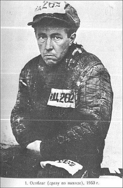 Александр Солженицын после выхода излагеря, 1953год. Источник: kulturologia.ru