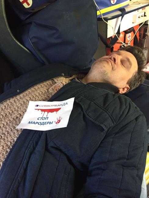 Александр Попов вмашине скорой помощи. Фото: Галина Саморокова