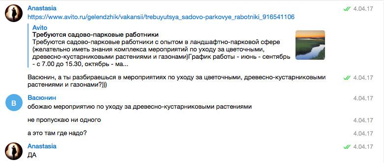 В будние дни билет в кино стоит 300 рублей а в выходные