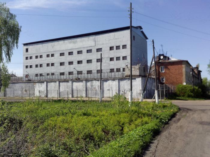 «Бьют, чтобы весело было»: что происходит сзаключенными вярославских СИЗО
