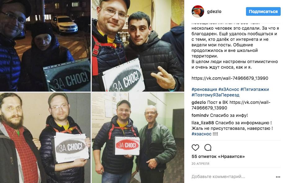 Инстаграм Тихона Игнаткина