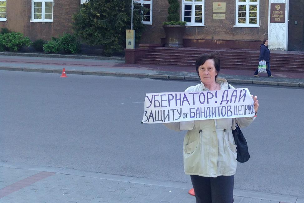 Калининград. Владелец завода «ЦЕПРУСС» продал общежитие вместе сжильцами