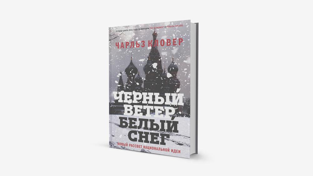 Александр Дугин иприход Путина квласти