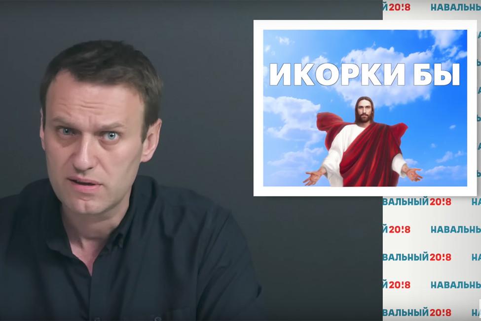 «Роснефть» закупила ложечки по15тысяч рублей заштуку иикорницы по83тысячи рублей
